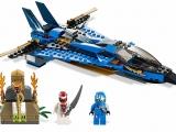 lego-9442-jays-storm-fighter-ninjago-ibrickcity-4
