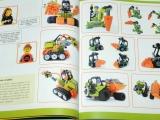 lego-adventure-book-2012-ibrickcity-17