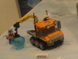 lego-60033-artic-tracked-vehicle-city-1
