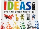 lego-ideas-book-ibrickcity-2012-christmas-1