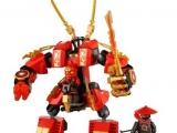 lego-70500-ninjago-ibrickcty-kais-fire-mech-12