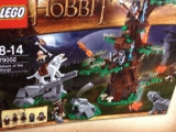 thumbs lego hobbit 79002 lord of the rings attack of the wargs ibrickcity Lego Lord of The Rings   New 2013 hobbit sets