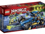 lego-ninjago-summer-sets-70731