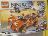 lego-x-1-ninja-charger-70727-ninjago-set-box