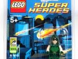 lego-sdcc-minifigure-green-arrow