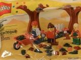 lego-40057-polybag