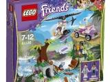lego-41036-friends-1