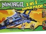 lego-superpacks-ninjago-ibrickcity-66444