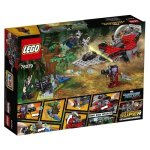 lego-76079-super-heroes-guardians-galaxy-1