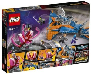 lego-76081-super-heroes-guardians-galaxy-1