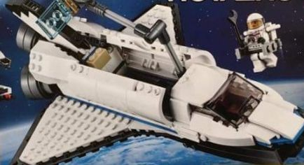 Lego-31066-Space-Shuttle-Explorer-creator-1