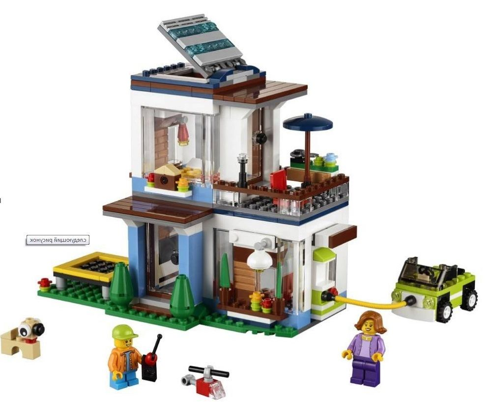 Lego 31068 Modular Modern Home I Brick City