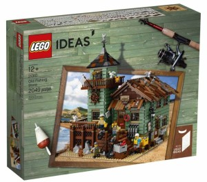 Lego.21310-Old-Fishing-store-ideas-2