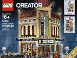 lego-10232-palace-cinema-expert-creator-box