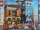 lego-10246-detective-office-creator-modular-31-2