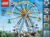 lego-10247-ferris-wheel-creator-expert-8