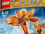 lego-30264-frax-phoenix-flyer-legends-of-chima-1
