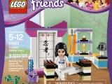 lego-41002-emma-karate-class-friends-ibrickcity-box