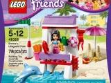lego-41028-emma-lifeguard-post-friends-1