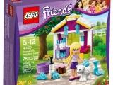 lego-41029-stephanie-newborn-lamb-friends-1