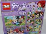 lego-41059-jungle-tree-house-friends-2