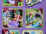 lego-41059-jungle-tree-house-friends-3