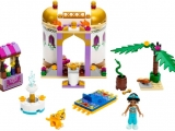 lego-41061-jasmine-exotic-palace-disney-princess