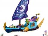 lego-41073-naida-epic-adventure-ship-elves-6