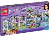 lego-41095-emma-house-friends-3