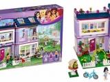 lego-41095-emma-house-friends-6