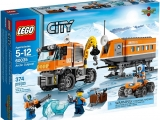 lego-60035-arctic-outpost-city-2
