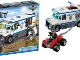 lego-60043-prisoner-transporter-city-4