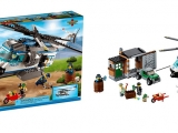 lego-60046-helicopter-surveillance-city