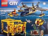 lego-60096-deep-sea-operations-base-city-2