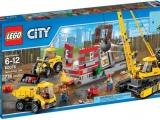lego-city-60076-66521