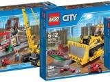 lego-city-66521-construction-super-pack-1