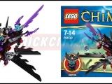 lego-70000-legends-of-chima-razcal-raven-glider-set-ibrickcity-7