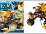 lego-70002-legends-of-chima-lennox-lion-buggy-ibrickcity-7