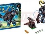 lego-70008-gorzan-gorilla-striker-legends-of-chima