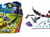 lego-70137-the-bat-strike-speedorz-legends-of-chima-5