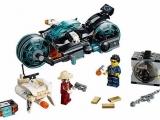 lego-70167-invizable-gold-gateway-super-agents-1