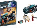 lego-70167-invizable-gold-gateway-super-agents-set-box