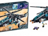 lego-70170-ultracopter-vs-antimatter-ultra-agents-6