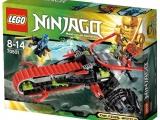 lego-70501-the-warrior-bike-ninjago-ibrickcity-set-box