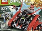 lego-70504-garmatron-ninjago-ibrickcity-1