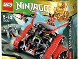 lego-70504-garmatron-ninjago-ibrickcity-set-box