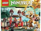 lego-70505-temple-of-light-ninjago-ibrickcity-27