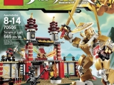 lego-70505-temple-of-light-ninjago-ibrickcity-set-box