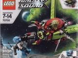 lego-70700-galaxy-squad-space-swarmer-ibrickcity-set-box