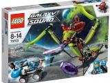 lego-70703-star-slicer-galaxy-squad-ibrickcity-set-box